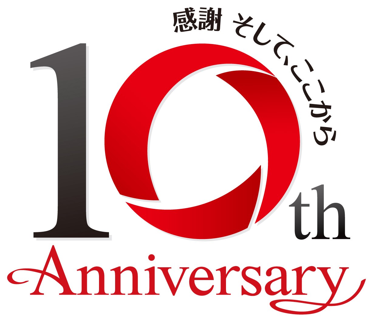 http://p-fs.co.jp/wordpress/wp-content/uploads/2017/11/logo-01.jpg